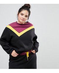 South Beach - Plus Color Block Sweatshirt - Lyst
