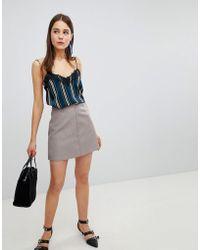 New Look - Leather Look Mini Skirt - Lyst