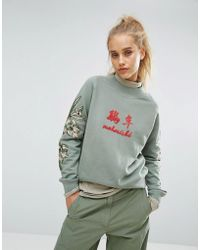 Maharishi - Organic Cotton Rooster Crew Neck Sweatshirt With Logo & Floral Embroidery - Lyst