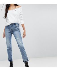 Missguided - Distressed Hem Jeans - Lyst
