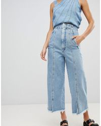 Sportmax Code - Denim Wide Leg Jeans Co-ord - Lyst