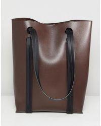 ASOS - Cut Out Handle Tall Shopper - Lyst