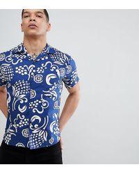 Replay - Hawaiian Short Sleeve Shirt - Lyst