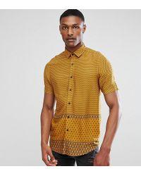 ASOS - Tall Regular Fit Viscose Print Shirt - Lyst
