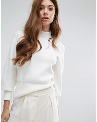 SELECTED - Oversized Knit Jumper - Lyst