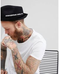ASOS DESIGN - Asos Pork Pie Hat With Pinched Crown In Black With Printed Design - Lyst