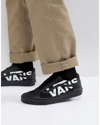 vans college black