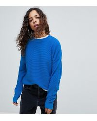 ASOS - Petite Oversized Jumper In Ripple Stitch - Lyst