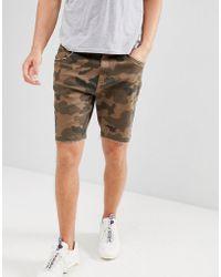 Bershka - Slim Denim Shorts In Camo - Lyst