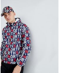 North Sails - Stash Packable Windbreaker In All Over Logo Print - Lyst
