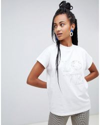 Mango - Love The Planet Organic T-shirt In White - Lyst