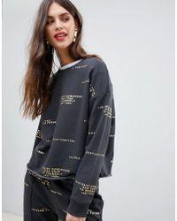 River Island - Sweatshirt With Slogan In Grey - Lyst