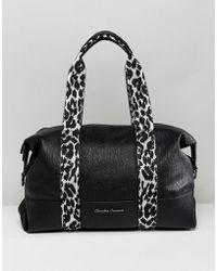 Claudia Canova - Soft Grain Shoulder Bag With Zebra Print Webbing Detail - Lyst