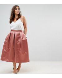 Closet London Plus | Full Prom Sateen Midi Skirt | Lyst