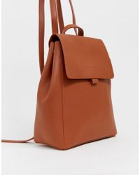 Claudia Canova - Unlined Foldover Backpack - Lyst