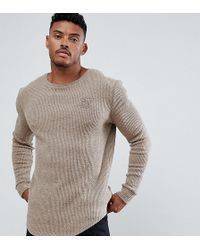 SIKSILK - Curved Hem Jumper In Camel Exclusive To Asos - Lyst