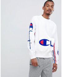 Champion - Reverse Weave Sweatshirt With Crinkle Nylon Sleeves In White - Lyst