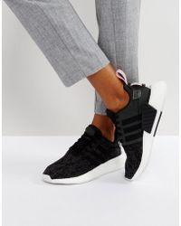 954ccb8c1d4b8 Adidas Originals Originals Gray Tubular Shadow Knit Sneakers in Gray ...