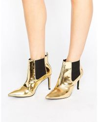 Office - Angles Gold Mirror Heeled Ankle Boots - Lyst