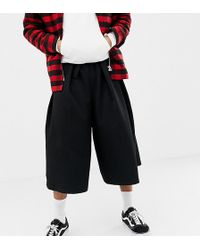Reclaimed (vintage) - Inspired Wide Leg Cropped Trousers - Lyst