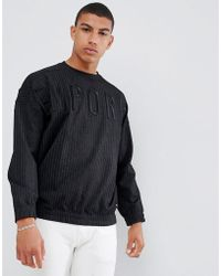 Emporio Armani - Pin Stripe Drop Shoulder Large Logo Crew Neck Sweat In Black - Lyst