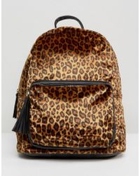 Pieces | Leopard Print Backpack | Lyst