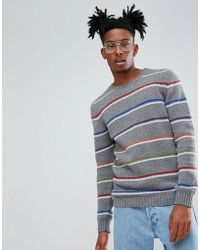 ASOS DESIGN - Asos Lambswool Sweater With Fine Stripes - Lyst