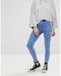 New Look - High Waisted Jegging - Lyst