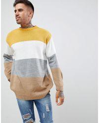 Boohoo - Color Block Sweater In Mustard - Lyst