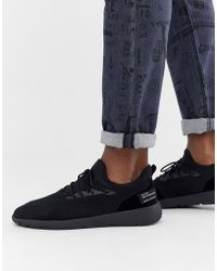 Pull&Bear - Knitted Trainer In Black - Lyst