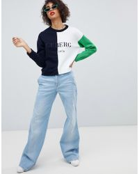 Iceberg - Oversized Flare Jeans - Lyst