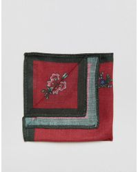 ASOS - Pocket Square In Red Floral - Lyst