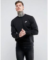 Nike - Club Swoosh Crew Sweatshirt In Black 804340-010 - Lyst