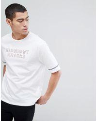 Stradivarius - Oversized T-shirt With Slogan In White - Lyst