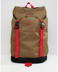 Columbia - Classic Outdoor 25l Daypack In Tan - Lyst