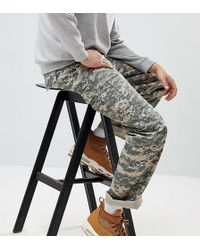 Reclaimed (vintage) - Revived Camo Cargo Trousers In Khaki - Lyst