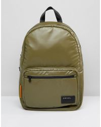 DIESEL - Logo Backpack In Khaki - Lyst