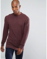 SELECTED - Knitted Jumper With Texture Detail In 100% Cotton - Lyst