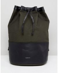 Sandqvist - Gita Duffle Backpack In Cotton Canvas And Leather Mix - Lyst