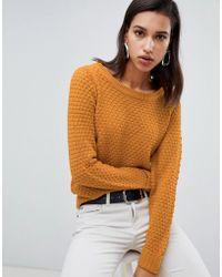 Vero Moda - Chunky Knit Jumper - Lyst