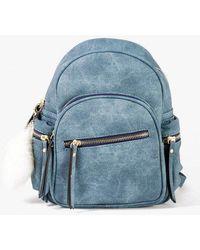 Azalea - Denim Mini Backpack - Lyst