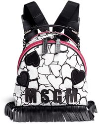 MSGM Heart Print Embroidery Matelassé Logo Fringe Backpack black - Lyst