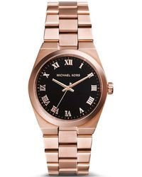 Michael Kors Brooks - Lyst