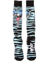 Neff - Tiger Snow Socks - Lyst