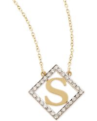Kacey K Small Block Initial Pendant Necklace with Diamonds - Lyst