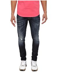 DSquared2 M B Every Day Wash Jean - Lyst