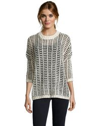 Lamade - Ivory Wool Blend Knit Boxy Cut Jumper - Lyst