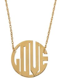 Jennifer Zeuner Mini Art Deco Love Necklace - Lyst
