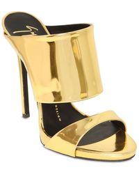 Giuseppe Zanotti 120Mm Mirror Leather Mule Sandals - Lyst