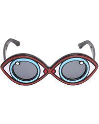 Yazbukey - Eye Acetate Sunglasses - Lyst